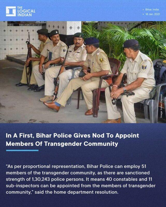 Bihar police's verdict on appointment of transgender person in force