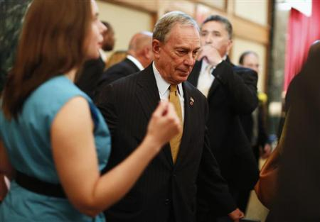 New York City Mayor Bloomberg exits after speech to Real Estate Board of New York in New York