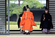 <p>Also known as Crown Prince Fumihito, he is the Emperor's younger brother. He was officially declared the Crown Prince in a ceremony in November 2020, making him first in line for the throne. </p>