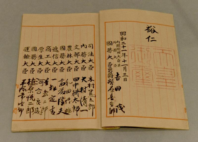 """Japan's American-written """"peace constitution"""" has survived unchanged for 70 years, but nationalists seeking an overhaul are gearing up for a major new push as concerns grow over North Korean belligerence (AFP Photo/Toru YAMANAKA                    )"""