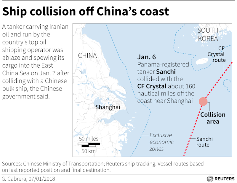 Disaster alert from stricken oil tanker in East China Sea
