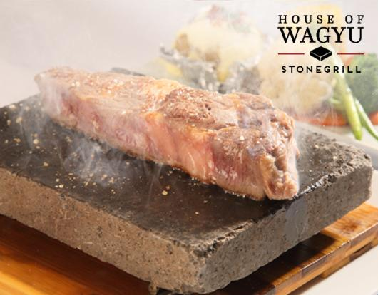 citibank credit card promo - house of wagyu promo