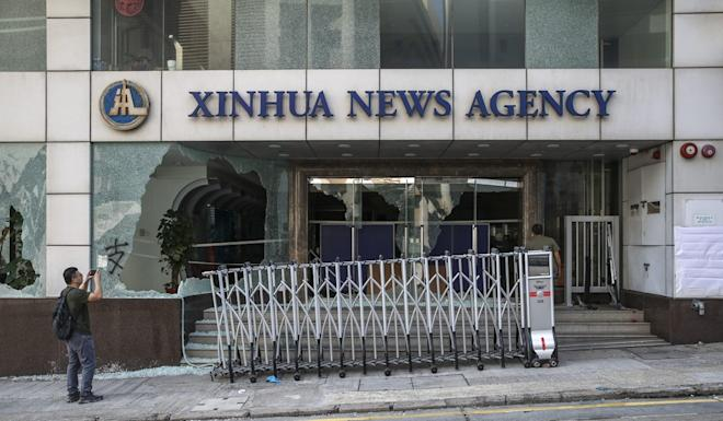 "The joint statement described the attack on Xinhua's offices as ""barbaric"". Photo: Winson Wong"