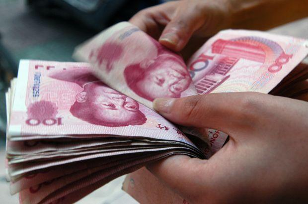 There are already counterfeit wallets of China's digital yuan