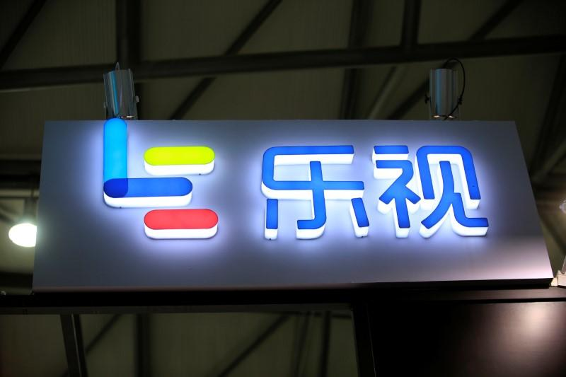 A sign of Le Holdings Co Ltd is seen at CES Asia 2016 in Shanghai