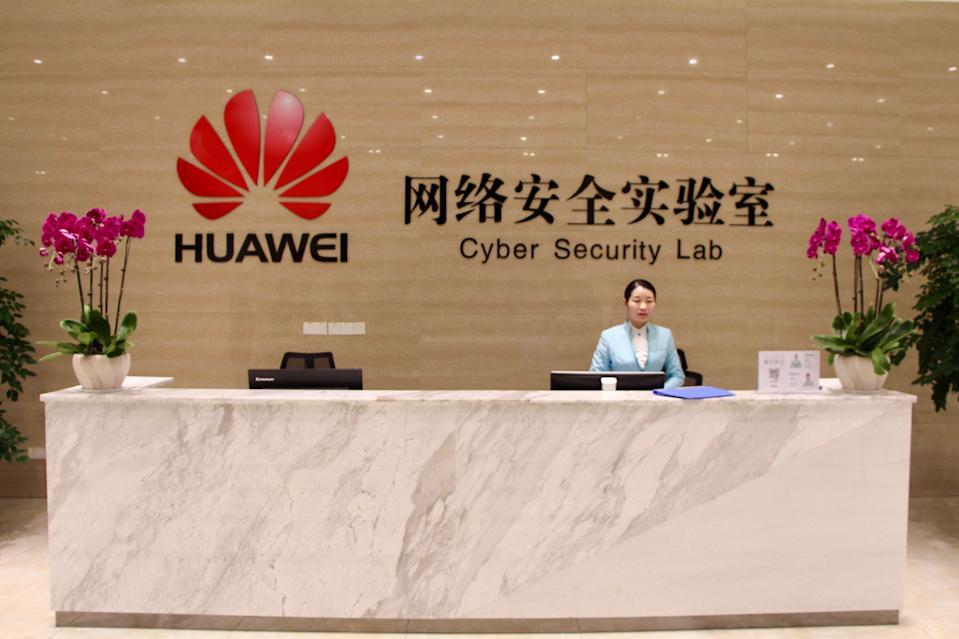 Huawei's Cyber Security Lab located at its campus in Shenzhen, China.