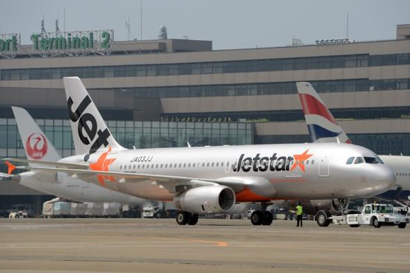 Flight crew 'held hostage' by angry passengers for flight diversion
