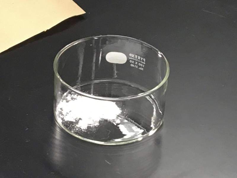 In this photo released by the US Drug Enforcement Agency, DEA, and taken on Oct. 21, 2016, a sample of carfentanil is being analyzed at the DEA's Special Testing and Research Laboratory in Sterling, Va. China is adding the deadly elephant tranquilizer carfentanil and three related synthetic opioids to its list of controlled substances effective March 1, China's National Narcotics Control Commission said Thursday. (Russell Baer/U.S. Drug Enforcement Administration via AP)