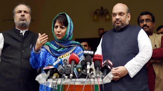 The BJP today pulled out of the Mehbooba Mufti government in Jammu and Kashmir. Here are the possible five reasons why the party took such a decision