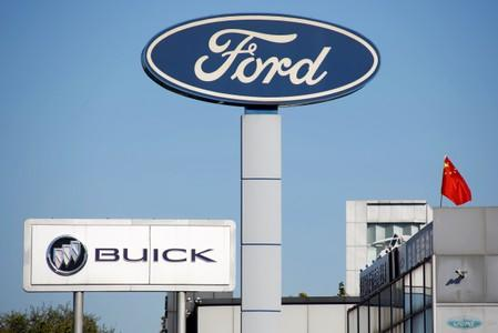 Changan Ford fined over 'vertical monopoly'
