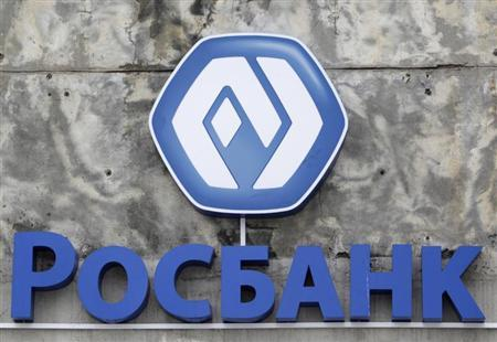 The logo of Rosbank is seen in Moscow