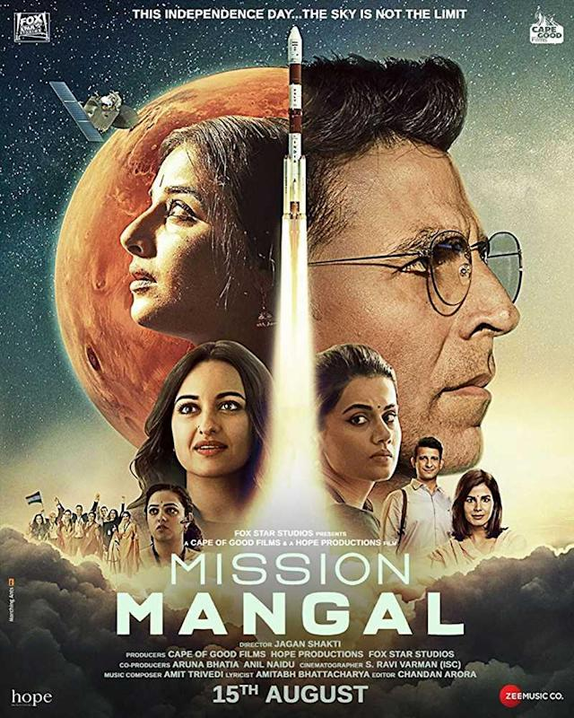 Akshay Kumar's 'Mission Mangal' was a hit at the box office. The film, which revolves around the story of India's Mangalyaan or the Mars Orbiter Mission was directed by Jagan Shakti stars Vidya Balan, Sonakshi Sinha, Kirti Kulhari, Taapsee Pannu, Nithya Menen and H.G. Dattatreya in key roles. The film released on August 15.