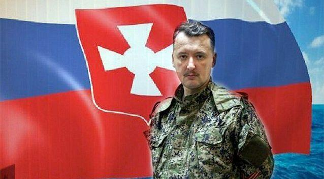 Igor Girkin, the former Russian intelligence officer who once shot his own troops for insubordination, may have shot down the Malaysia Airlines flight MH17. Photo: YouTube.