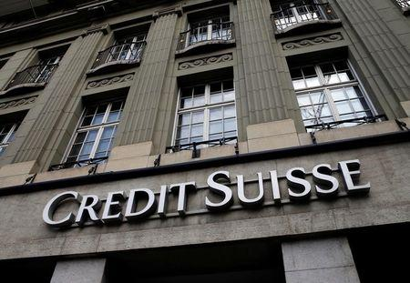 A logo is pictured on a branch of the Credit Suisse bank in Bern