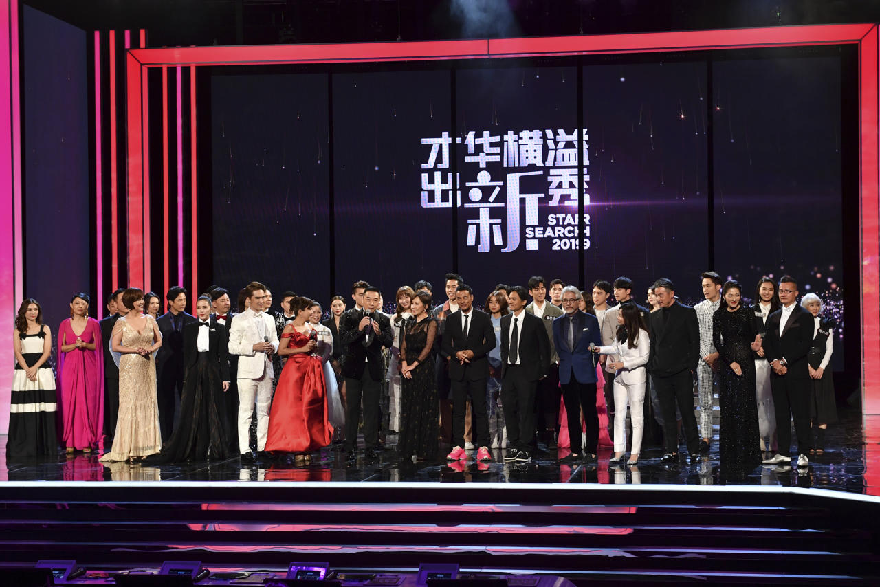 The grand finals at Star Search 2019. (PHOTO: Mediacorp)
