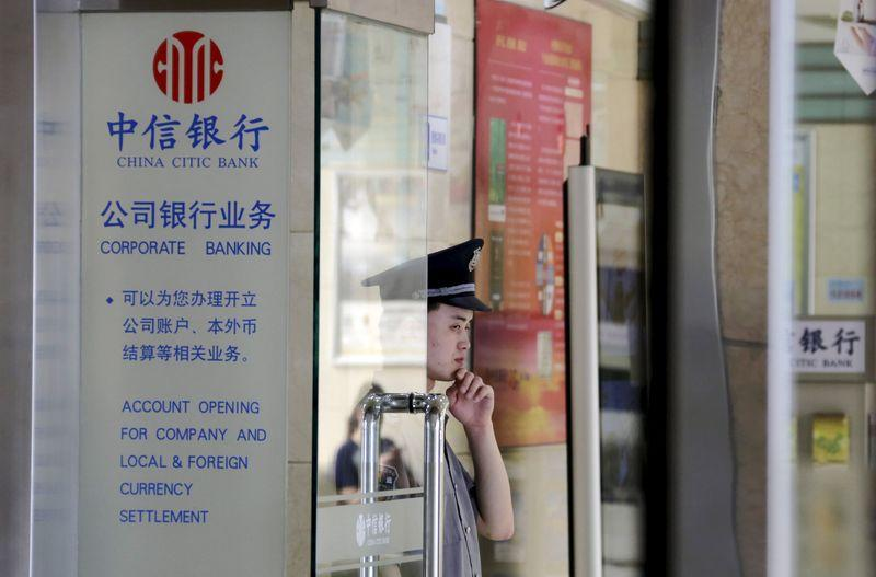File photo of a security guard standing at the door of a China Citic Bank in Beijing