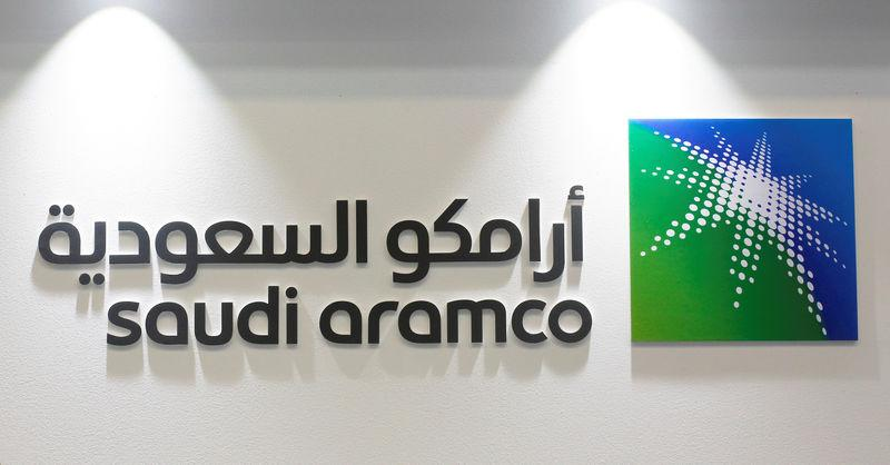 FILE PHOTO: Logo of Saudi Aramco is seen at the 20th Middle East Oil & Gas Show and Conference