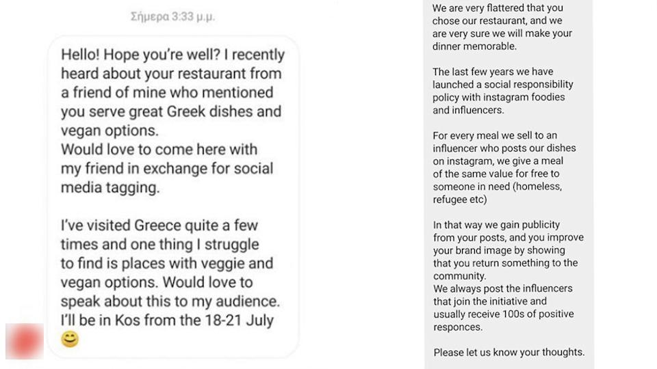 Messaged from a Greek restaurant responding to social media users asking to eat for free.