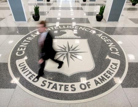FILE PHOTO - The lobby of the CIA Headquarters Building in Langley