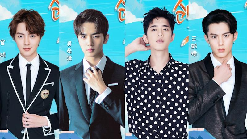 Are China's young celebrities facing a masculinity crisis, or just setting a new aesthetic standard?