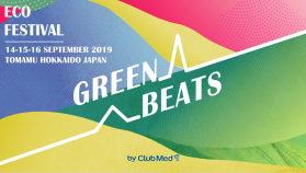 Club Med introduces 'Green Beats—  its first-ever eco-music festival