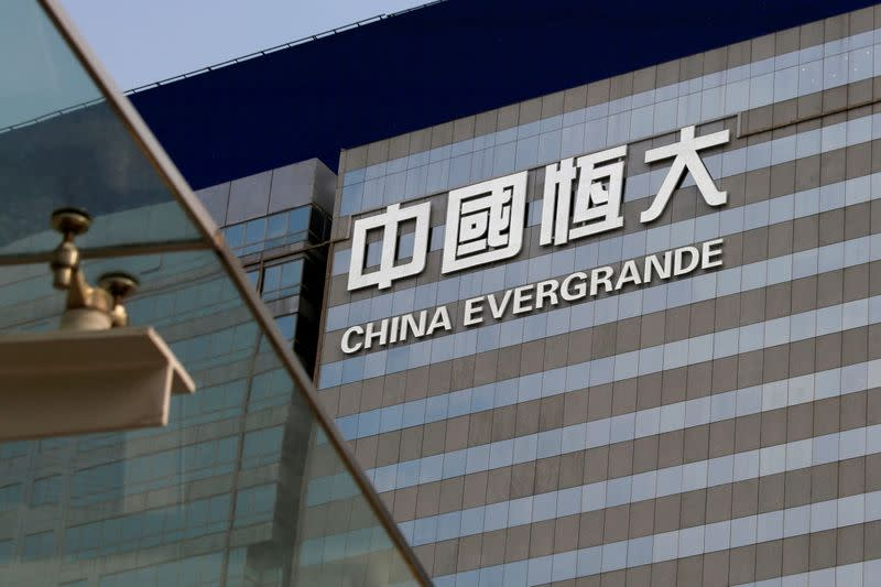FILE PHOTO: An exterior view of China Evergrande Centre in Hong Kong