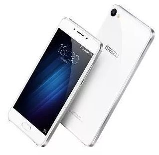 <p>Meizu U20 32GB, Expected Launch Date: December 04, 2017, Expected Price: Rs 12,990, Feature: Android v6.0 (Marshmallow), 3GB RAM, 32 GB Storage, 13 MP Rear Camera and 5 MP Front Camera </p>