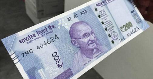 RBI dreads recalibration: Rs 200 notes may only be available at banks, not ATMs