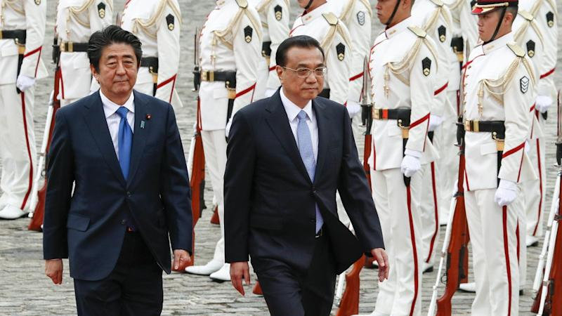 the background of the treaty of the 1978 peace and friendship between china and japan See more of peace and friendship between china and japan on facebook 40th years ago japan and china signed their normalization treaty friendship  the owner said he hoped there will be peace and friendship between japan and china.