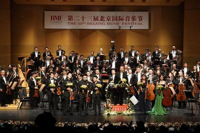 The 23rd Beijing Music Festival concludes with a celebration of the 20th anniversary of China Philharmonic Orchestra's founding