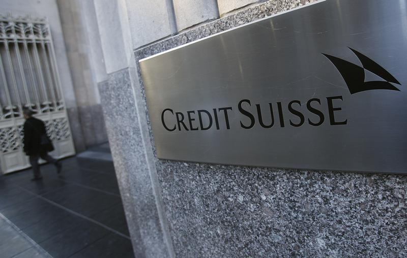 The entrance to a Credit Suisse branch is seen in New York