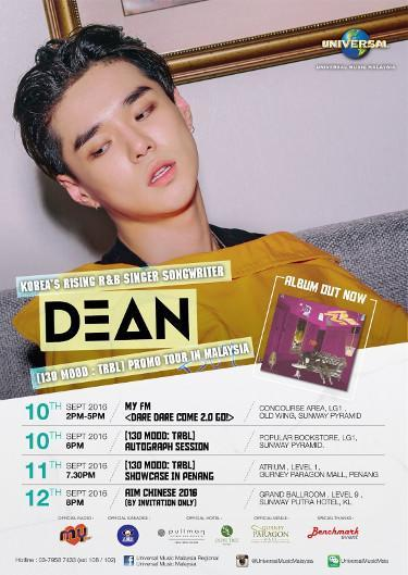 Fans will be able to take photos and win passes to meet DEAN