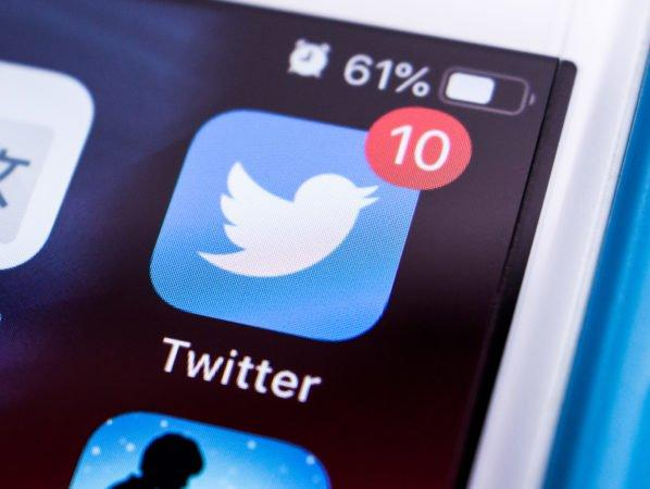 The Federal Bureau of Investigation is reportedly investigating the Twitter account hack