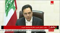 """Diab speaking on August 4 after the massive blast rocked the port of Beirut, vowing that """"those responsible for this catastrophe will pay the price"""""""