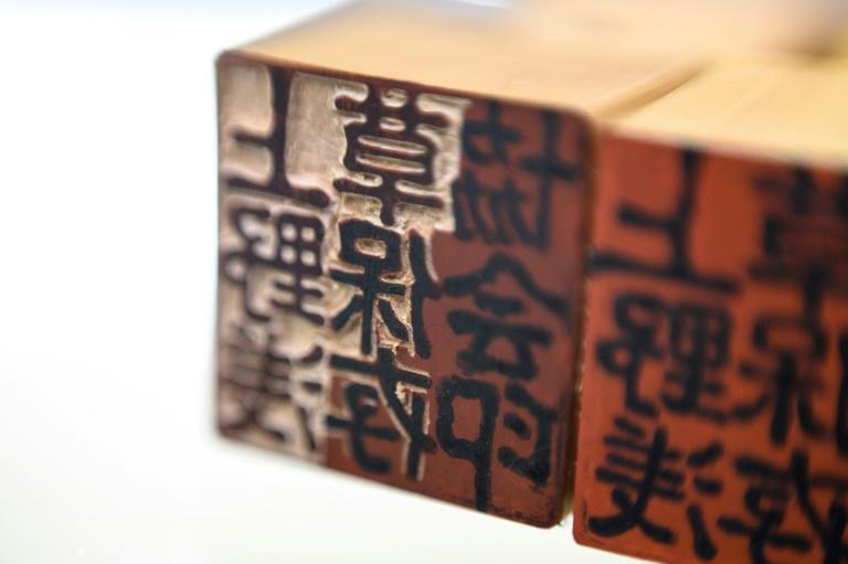 Japan's paperwork stamps range from mass-produced plastic ones to hand-carved wooden versions used on special occasions