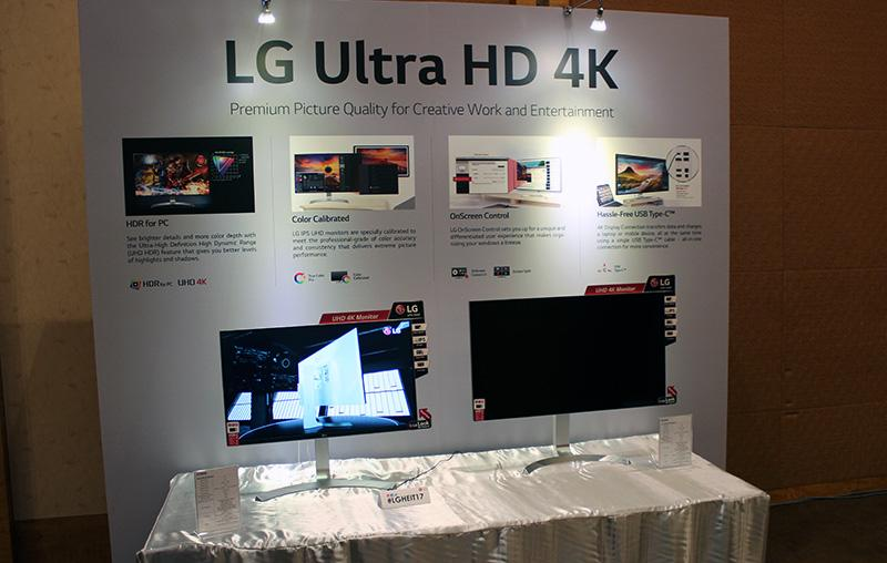 LG has a rang of 4K monitors with sizes ranging from 27 to 43-inches.