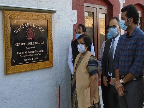 Chief Justice of Jammu and Kashmir High Court Gita Mittal inaugurated new facilities at Srinagar's Central Jail on Monday.