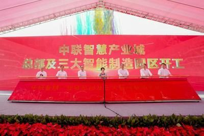 """China Zoomlion holds ceremony on September 17, kicking off constructions on the headquarters building, the hoisting machinery park, the concrete pumping machinery park, and the aerial-work machinery park of its """"smart industry city"""" project. (PRNewsfoto/Xinhua Silk Road)"""