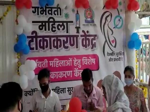 Special 'pink centers' were set up for vaccinating pregnant women (Photo/ANI)