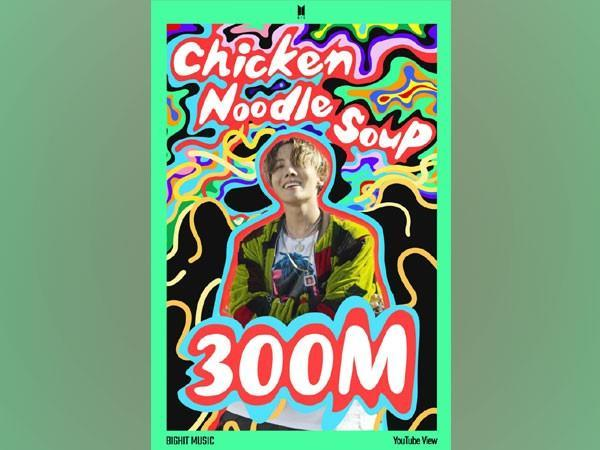 BTS J-Hope's 'Chicken Noodle Soup' music video hits 300 million views on YouTube [Image: Big Hit Music]