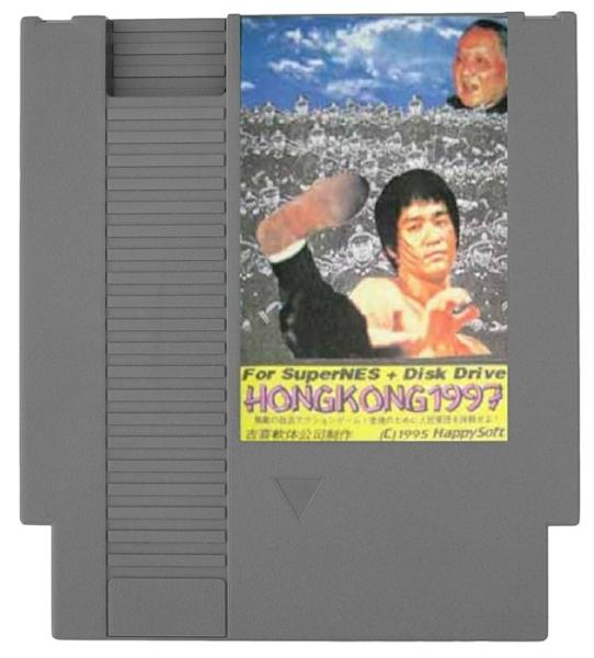 Developer of world's worst video game, Hong Kong 1997, ends silence to reveal its strange genesis and beg gamers to drop it