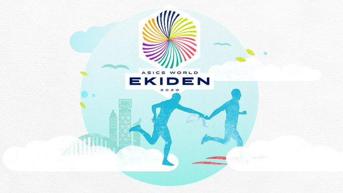 "Ekiden is a blend of the Japanese characters for ""station"" and ""transmit."" (ASICS)"