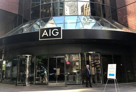FILE PHOTO - American International Group Inc. (AIG) headquarters seen on the day of the company's 2017 annual shareholder meeting at 175 Water Street, New York, U.S.,  June 28, 2017.  REUTERS/Suzanne Barlyn