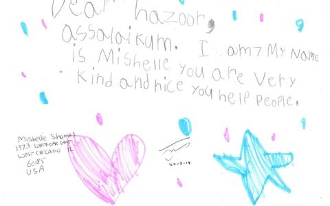 Another Letter sent from a child to The Ahmadiyya Al Fazl Mosque in Southfields