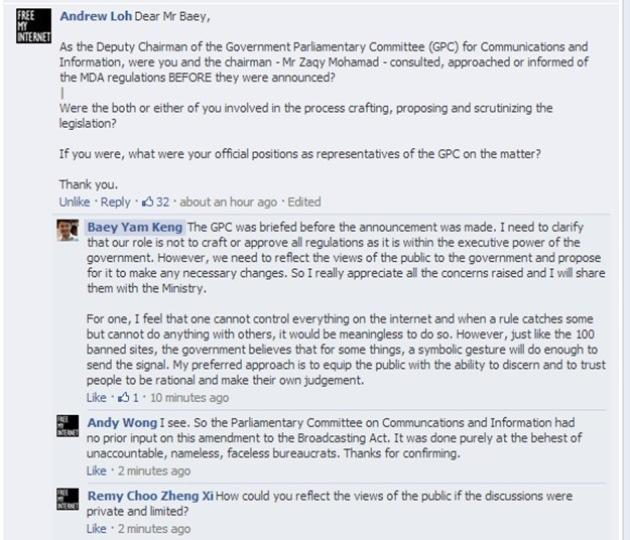 Andrew Loh questions MP Baey Yam Keng whether MCI was consulted on the MDA regulations before they were announced. (Yahoo! screengrab)