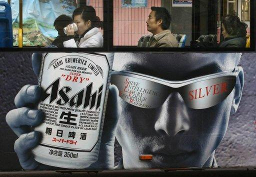 Japan's Asahi is known for its popular 'Super Dry' beer