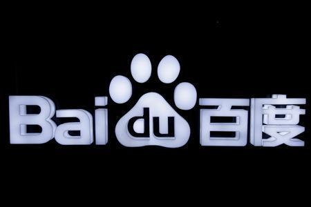 FILE PHOTO: Baidu's logo is pictured at the 2018 Baidu World conference and exhibit to showcase its latest AI technology in Beijing, China, November 1, 2018. REUTERS/Jason Lee/File Photo