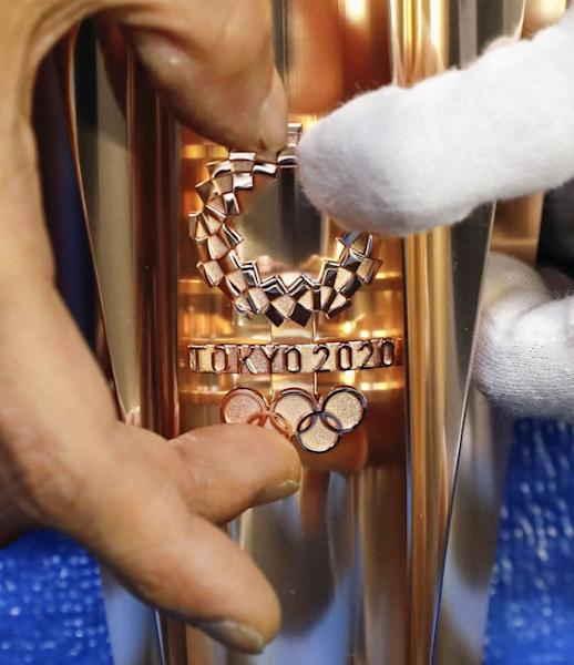 The torch for the 2020 Tokyo Olympics is manufactured at a factory in Tokyo