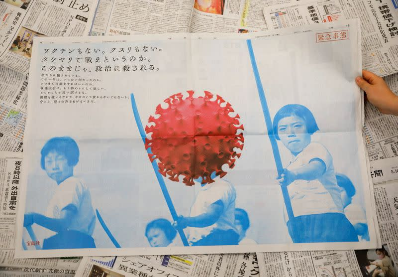 A full-page ad by magazine publisher Takarajimasha is seen on a newspaper in Tokyo