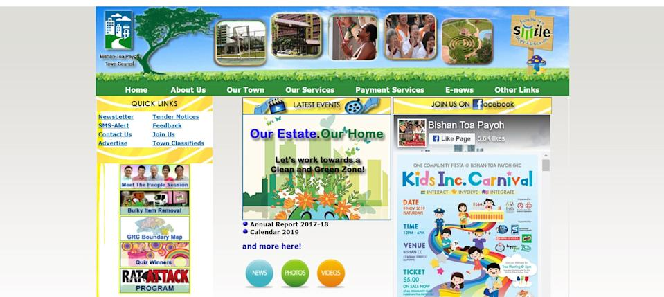 Adobe Player is enabled. Screenshot: Bishan Toa-Payoh Town Council website